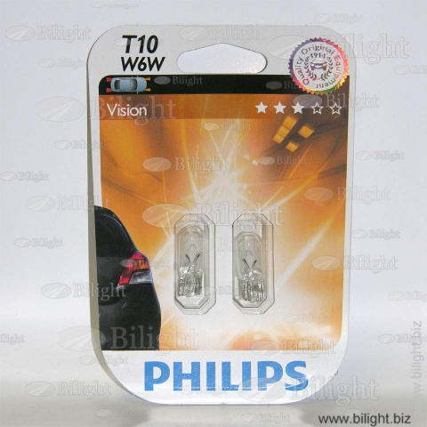 Лампа автомобильная Philips 12188nac1 - фото 9